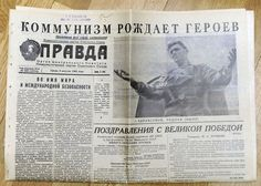 1961 Soviet Russia Gherman TITOV Vostok 2 Space Flight Russian Newspaper