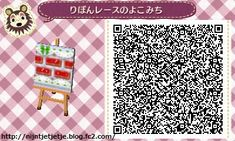 ☆ ribbon and lace red path ☆ TILE#3