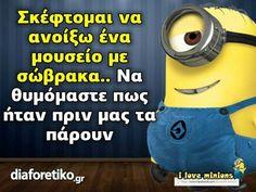 Minions, Jokes, Lol, Humor, My Love, Funny, Greek, Beautiful, The Minions