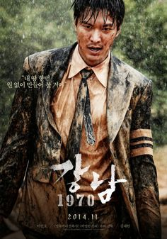 Gangnam Blues, now available on DramaFever (for mature audiences only)