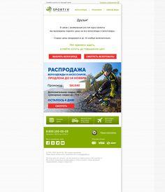 Sportiv_course_3