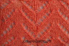 Lace Knitting Stitches, Knitting Patterns, Lace Patterns, Stitch Patterns, Eyelet Lace, Le Point, Yarn Crafts, Chevron, Knit Crochet