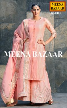 Be the cynosure of all eyes when you wear this charming Peach sharara suit. Crafted from chanderi fabric, it is light in weight and will be soft against your skin. It has amazing patch work on neckline. Paired with matching chanderi dupatta and sharara bottom.