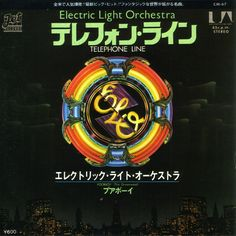 45cat - Electric Light Orchestra - Telephone Line / Poorboy (The Greenwood) - United Artists - Japan - CM-67