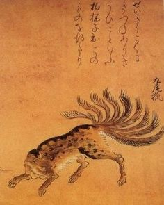ancient japanese art - Google Search