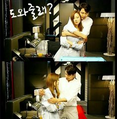 Jo In Sung and Kong Hyo Jin starring in It's Okay, That's Love