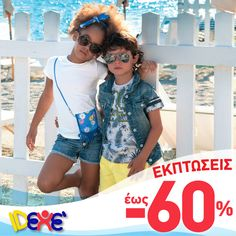 Οι καλοκαιρινές εκπτώσεις έως -60% συνεχίζονται! Σας περιμένουμε όλους στα καταστήματά μας! #sales #ss #ss17 #ss2017 #summer #italianfashion #idexe #fashion #kidsfashion #kidswear #kidsclothes #fashionkids #children #boy #girl #clothes #summer2017 Ss 2017, Italian Fashion, Kids Wear, Round Sunglasses, Kids Fashion, Spring Summer, Children, Boys, Clothes