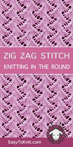 Lace Knitting in the round Outlander Knitting Patterns, Lace Knitting Patterns, Knitting Stiches, Loom Knitting, Hand Knitting, Stitch Patterns, Knit Stitches, Knitting Ideas, Baby Sweater Knitting Pattern
