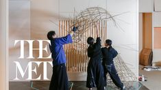 In conjunction with the exhibition Japanese Bamboo Art: The Abbey Collection, on view June this video features time-lapse photogra. Japanese Bamboo, Japanese Art, Time Lapse Photography, Bamboo Art, Installation Art, Art Installations, Cool Rooms, Metropolitan Museum, Sculpture Art