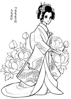 Vintage Japanese Coloring Book 9 | Free Coloring Pages | Pinterest ...