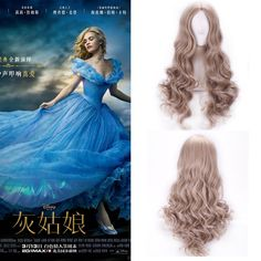 Wigs For Women Female Cosplay Cinderella Pure Colour Long 65cm Cheap Synthetic Curly Wavy Wig Party Anime Rose Net Peruca Hair