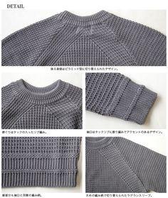 EXTREMITY 綿100% ラグランスリーブ コットンニット セーター ニット 日本製 エクストレミティ メンズ