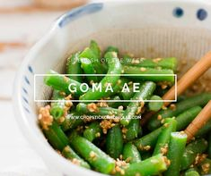 Goma ae is a healthy Japanese side dish that Japanese people love. It is versatile and goma ae can be made with many different vegetables.