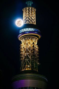 Tokyo Skytree, Tokyo Japan, Business Travel, Holiday Travel, Traveling, Holidays, Viajes, Tokyo, Holidays Events