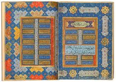 Auguries from the Jerrāḥ Pasha Qur˒an | Jerrāḥ Pasha Qur˒an fols. 275v–276r | The Morgan Library & Museum