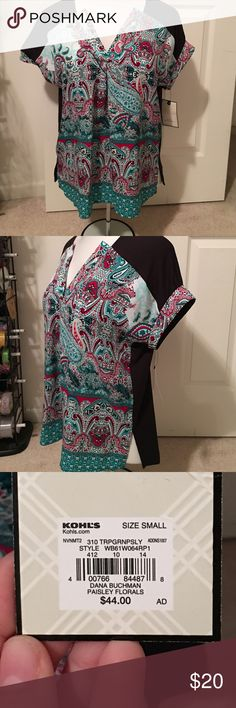 NWT Dana Buchman paisley top ❤️ this top, but rolled cap sleeves don't look good on me 😫 got for xmas and I'm not messing with return lines so decide to sell on posh Dana Buchman Tops