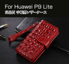Huawei P9 Lite ケース 手帳 レザー クロコダイル風 ワニ革調 おしゃれ スリム/薄型 シンプルでおしゃれ P9LITE-Z116-T60606 - IT問屋直営本店