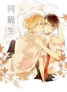 ~~~A Boy meets a Boy~~~~ I've read the manga a long time ago, but the movie just kills me. uwaaah, the size is so small