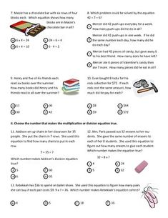 Multiplication & Division Test for Third Grade (Common Core aligned) Common Core Multiplication, Multiplication And Division, Multiple Choice, Word Problems, Third Grade, Worksheets, This Or That Questions, Literacy Centers, Countertops