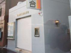 【旧東支店】昨年11月まで営業していた旧東支店です。21年間こちらで営業させていただきました。