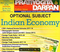 Shakuntala Devi Quantitative Aptitude Ebook