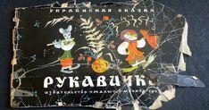 """Korttikujan postausta varten etsin käsiini vanhan, lapasen muotoisen kirjan""""Vaarin kinnas"""".Hyllystä löytyi niitä kaksi, venäjäksi j..."""