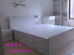 [Home] Ikea style double bed storage bed single bed with four drawers uproar [Can be customized - Taobao