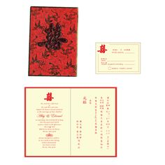traditional red Chinese double happiness #wedding invitations