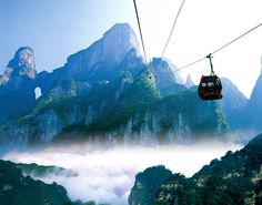 glass walkway in china | China from a Vantage Point: Glass Skywalk in the Tianmen Mountain ...