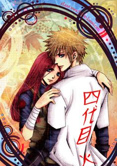 Minato and Kushina Kiss | NarutoTreasures___To_jave_by_LAN_LA.jpg picture by kiezuna-naruto02