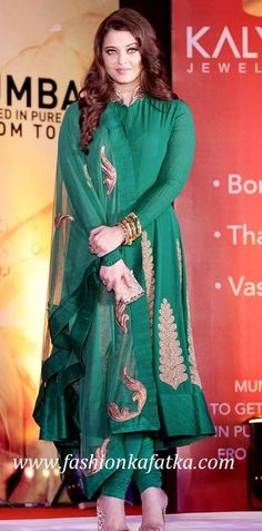 Aishwarya Rai Style Emerald Green Salwar Suit