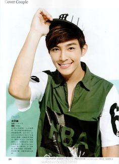 Aaron Aaron Yan, Asian Actors, Korean Actors, George Hu, Danson Tang, Refresh Man, Kdrama, Crush Pics, Perfect Smile