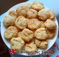 Αλμυρά κουλουράκια #sintagespareas Recipe Images, Cauliflower, Food To Make, Biscuits, Cereal, Recipies, Cooking Recipes, Sweets, Diet