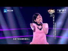 萱萱《我是不是你最疼爱的人》 中国好声音 第十一期 那英组冠军之战