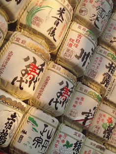 Japanese Sake barrels-love these things-not sure why.