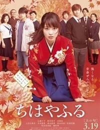 Chihayafuru Kami no Ku drama | Watch Chihayafuru Kami no Ku drama online in high quality