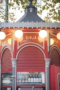 Gazebo, Portugal, Shops, 1, Outdoor Structures, Country, World, Places, Ideas
