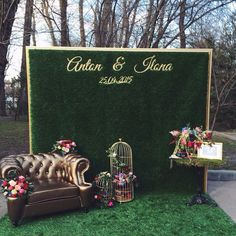 Фотозона #atmosfera_decor #weddingtrends #weddingflowers #weddingdecorations #weddingdecormoscow #olgakuptsova_event