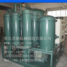 30 Best Other Oil Purifiers images in 2014 | Beijing china, Butter