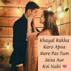 Understand that something else True Love Qoutes, Baby Love Quotes, Soulmate Love Quotes, Muslim Love Quotes, Love Husband Quotes, Qoutes About Love, Islamic Love Quotes, Love Quotes For Him, Best Lyrics Quotes