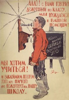 early soviet poster