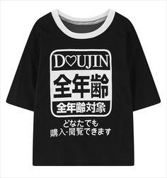 Aliexpress.com: Comprar 2015 verano nuevo estilo Harajuku japonés impresa letra del o cuello de la camiseta de la camiseta floja fina de camiseta puntada fiable proveedores en Eyam Fashion