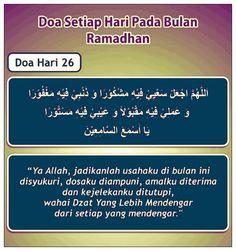 Doa hari 26 Ramadhan