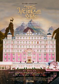 Regarder film The Grand Budapest Hotel en streaming HD Vf et Vostfr gratuit complet. Regarder film The Grand Budapest Hotel gratuit complet sur filmstreaming. Movies Quotes, Hd Movies, Movies To Watch, Movies Online, Movies And Tv Shows, Indie Movies, Action Movies, Movies Free, Grand Hotel Budapest