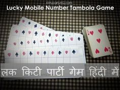 Find how lucky your mobile number is for you ! Tambola/Housie luck game for kitty party. Kitty party game written in Hindi. Super easy to arrange and fun game. Ladies Kitty Party Games, Kitty Party Themes, Games For Ladies, Lady Games, Kitty Games, Cat Party, Fun Games, Games To Play, Tambola Game
