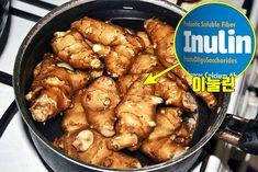탁해진 '피를 맑게 해주는' 고지혈증에 좋은 음식 6 Chicken Wings, Fiber, Meat, Food, Low Fiber Foods, Essen, Meals, Yemek, Eten
