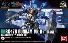 HGUC 1/144 RX-178 Gundam Mk-II TITANS REVIVE ver. - Release info, Box Art and Official Images - Gundam Kits Collection News and Reviews