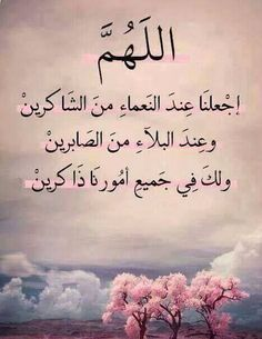 ...do not know what this says but it is truly beautiful to look at the writing.....ياااارب