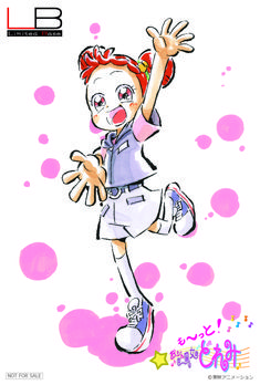 Ojamajo Doremi Shop Postcards 1