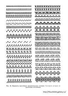 Embroidery Stitches Patterns Russian embroidery patterns - I'm not sure this is the place for these but some of them might make interesting borders. Viking Embroidery, Russian Embroidery, Vintage Embroidery, Hand Embroidery, Machine Embroidery, Border Embroidery, Motifs Blackwork, Blackwork Embroidery, Cross Stitch Embroidery